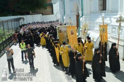 0135_great-ukrainian-procession-with-the-prayer-for-peace-and-unity-of-ukraine
