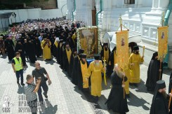 0138_great ukrainian procession with the prayer for peace and unity of ukraine