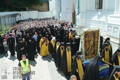 0143_great ukrainian procession with the prayer for peace and unity of ukraine