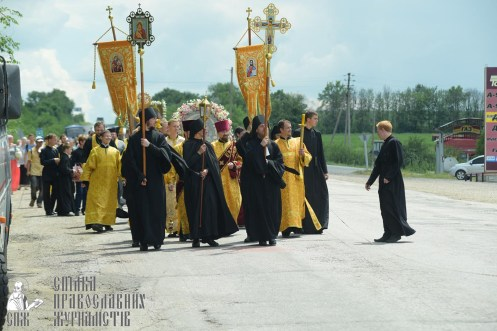 0152_0329_great-ukrainian-procession-with-the-prayer-for-peace-and-unity-of-ukraine