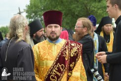 0186_0329_great-ukrainian-procession-with-the-prayer-for-peace-and-unity-of-ukraine