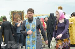 0191_0329_great-ukrainian-procession-with-the-prayer-for-peace-and-unity-of-ukraine