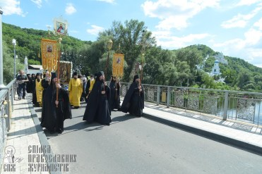 0198_great ukrainian procession with the prayer for peace and unity of ukraine