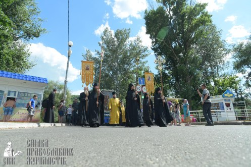 0207_great-ukrainian-procession-with-the-prayer-for-peace-and-unity-of-ukraine