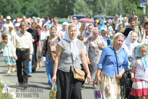 0220_great ukrainian procession with the prayer for peace and unity of ukraine