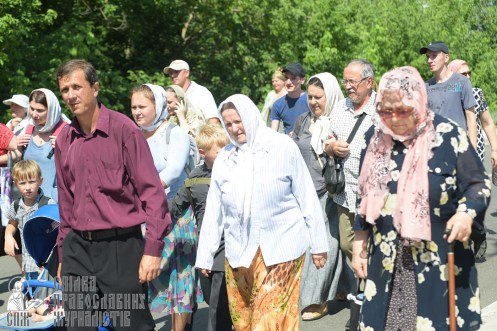 0225_great ukrainian procession with the prayer for peace and unity of ukraine