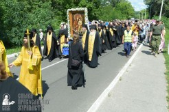 0239_great-ukrainian-procession-with-the-prayer-for-peace-and-unity-of-ukraine