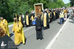 0240_great ukrainian procession with the prayer for peace and unity of ukraine