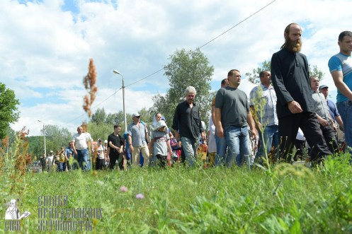 0258_great ukrainian procession with the prayer for peace and unity of ukraine