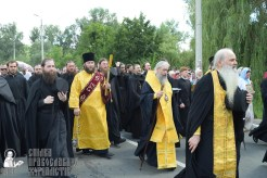 0264_great ukrainian procession with the prayer for peace and unity of ukraine