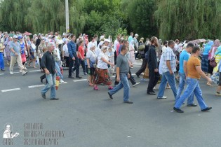 0268_great-ukrainian-procession-with-the-prayer-for-peace-and-unity-of-ukraine