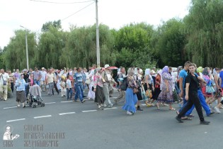 0269_great-ukrainian-procession-with-the-prayer-for-peace-and-unity-of-ukraine