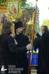 0278_great ukrainian procession with the prayer for peace and unity of ukraine
