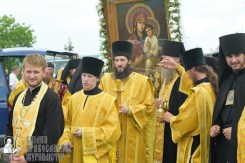 0292_0329_great-ukrainian-procession-with-the-prayer-for-peace-and-unity-of-ukraine