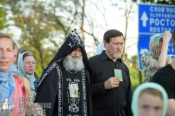 0306_great-ukrainian-procession-with-the-prayer-for-peace-and-unity-of-ukraine