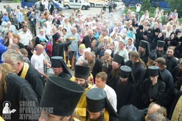 0365_0329_great ukrainian procession with the prayer for peace and unity of ukraine
