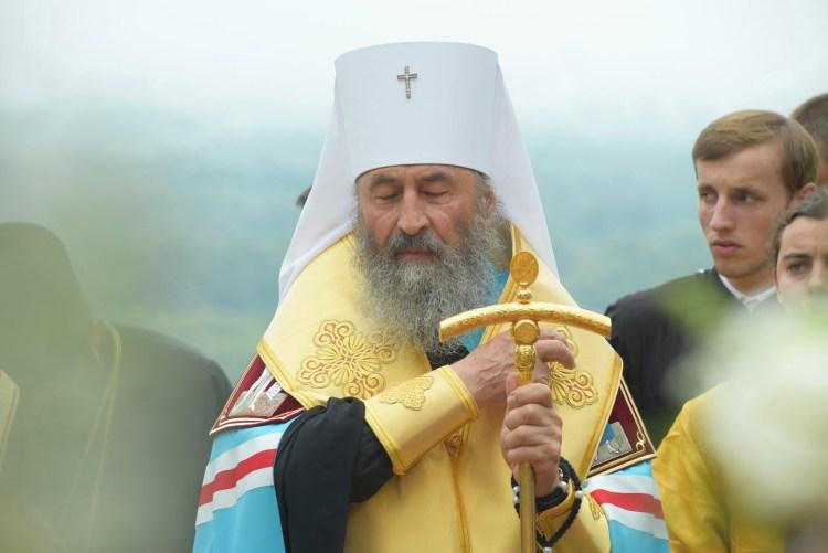 Крещение Руси, Baptism of Russia