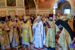 consecration_bishop_cassian_0039