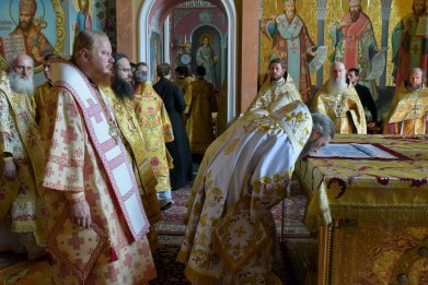 consecration_bishop_cassian_0160