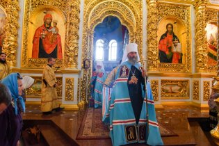 consecration_bishop_cassian_0189