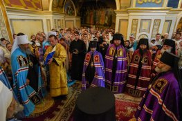 consecration_bishop_cassian_0195