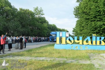 easter_procession_ukraine_pochaev_sr_0245