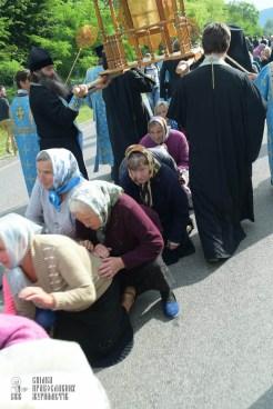 easter_procession_ukraine_pochaev_sr_0714