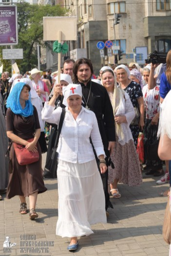 easter_procession_ukraine_kiev_0046
