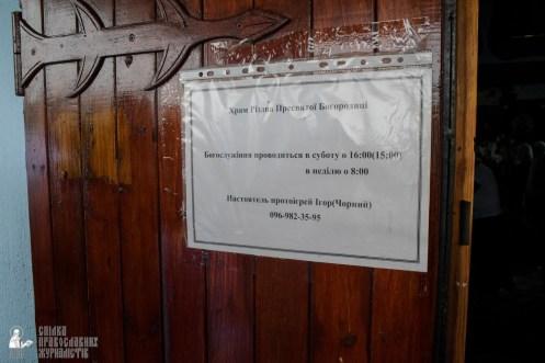 provocation orthodox procession_makarov_0068