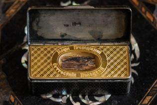 orthodox-relics_0017
