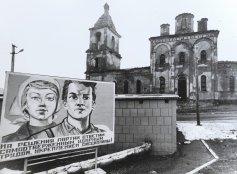 0266_Ukraine_Orthodox_Photo