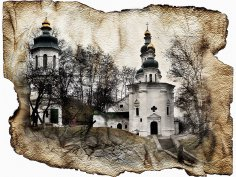 0293_Ukraine_Orthodox_Photo