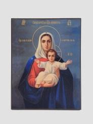orthodox icon 0053