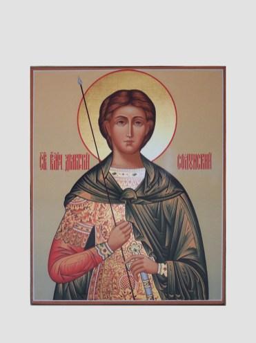 orthodox icon 0064