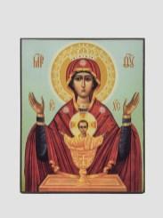 orthodox icon 0082