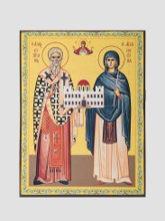 orthodox icons 0063
