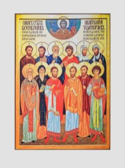 orthodox icons 0089