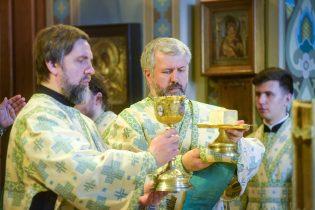best liturgy orthodoxy kiev 0105
