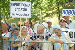 best orthodox photos kiev 0053