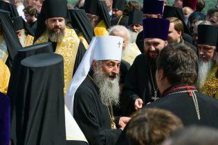 best orthodox photos kiev 0224