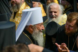 best orthodox photos kiev 0225