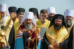 best orthodox photos kiev 0295