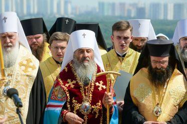 best orthodox photos kiev 0298