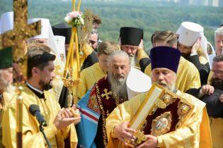 best orthodox photos kiev 0313