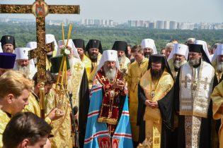 best orthodox photos kiev 0386