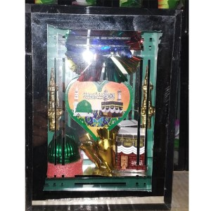 maka madina Decoration Pcs 399