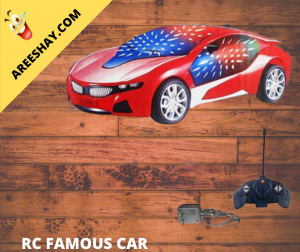 RC CHARGING FAMOUS CAR