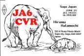AREG-JA6CVR