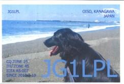 AREG-JG1LPL