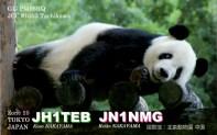 AREG-JH1TEB